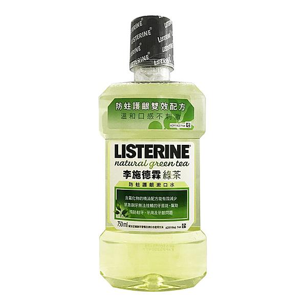 李施德霖綠茶防蛀護齦雙效配方漱口水 750ml