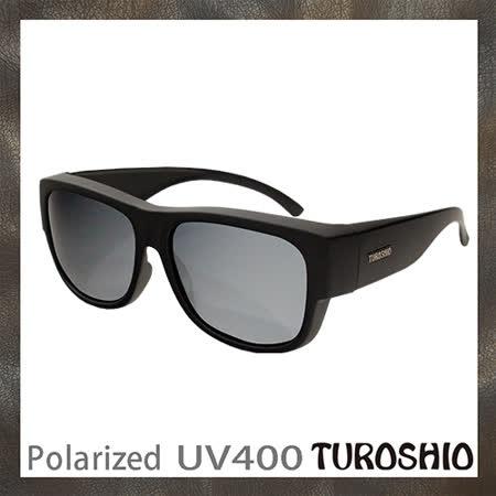Turoshio 坐不壞 偏光套鏡 近視老花可戴 H80098 C2 黑白水銀 大