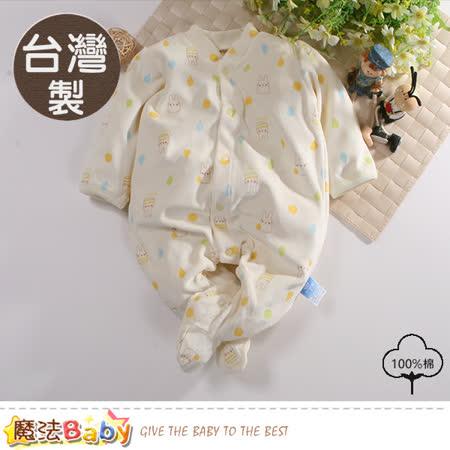 魔法Baby 包屁衣 台灣製秋冬絲絨厚款護手包腳連身衣  b0089