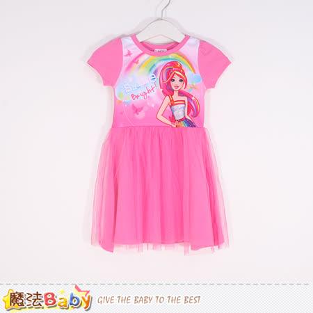 魔法Baby 女童洋裝 芭比授權正版短袖蕾絲連身裙 k50388