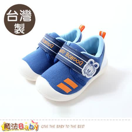魔法Baby  寶寶鞋 台灣製BOB DOG正版強止滑童鞋 sk0610