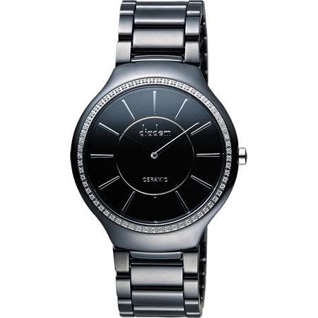 Diadem 黛亞登 邱比特傳愛系列陶瓷腕錶 黑 38mm 8D1601-611DD-D