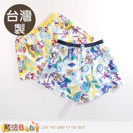 魔法Baby 男童內褲 台灣製3~8歲純棉平口內褲(2件一組) k50597
