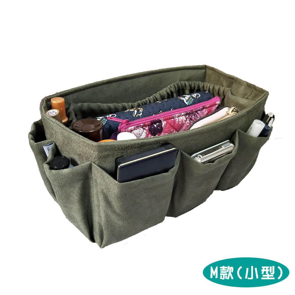 優質立體包中包收納分隔袋 包中包整理袋簡單實用省空間麂皮綠(小型)歐必買obuynow