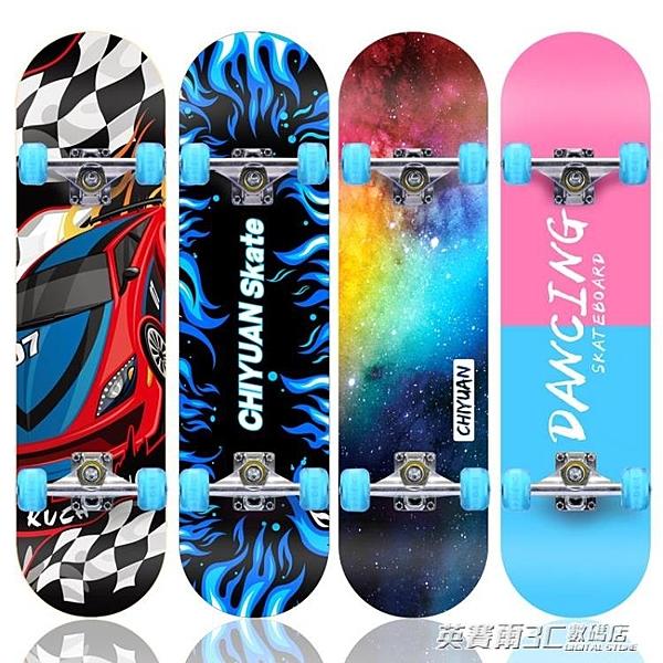 四輪滑板兒童青少年初學者1-3-6-12歲5-10成年男孩女生雙翹滑板車ATF 英賽爾