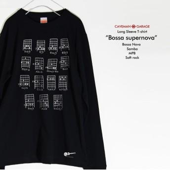 特厚ロンT! ボサノヴァ風ギター・コード譜デザインTシャツ 【ブラック】 フロントプリント クルーネック リブ袖