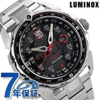 dポイントが貯まる・使える通販  ルミノックス アイスサー アークティック 1200シリーズ メンズ 腕時計 1202 LUMINOX ICE-SAR ブラック 【dショッピング】 腕時計 おすすめ価格