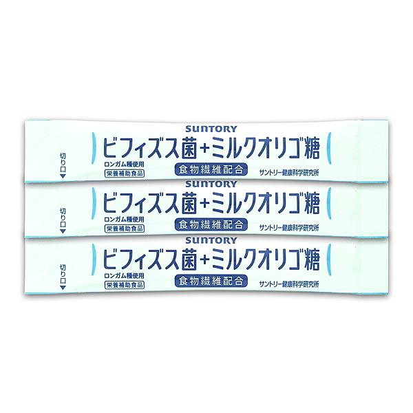 Suntory三得利 TADAS 比菲禦力菌 隨身包 (1.7g/包*30包)(非袋裝)【優.日常】