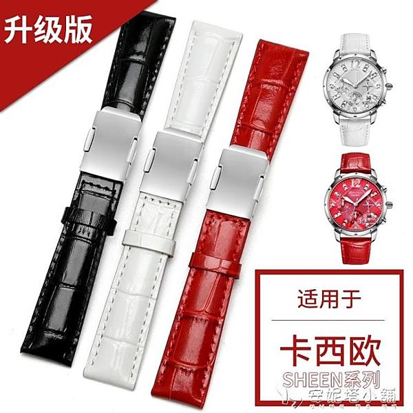 代用卡西歐錶帶 女士防水錶錬紅白黑色SHEEN-5010/502316MM18 安妮塔小铺