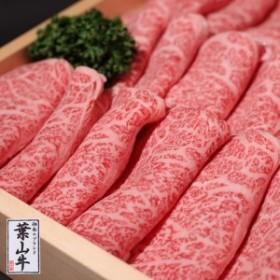 冨士屋牛肉店がお届けする【葉山牛】牛肉すき焼500g