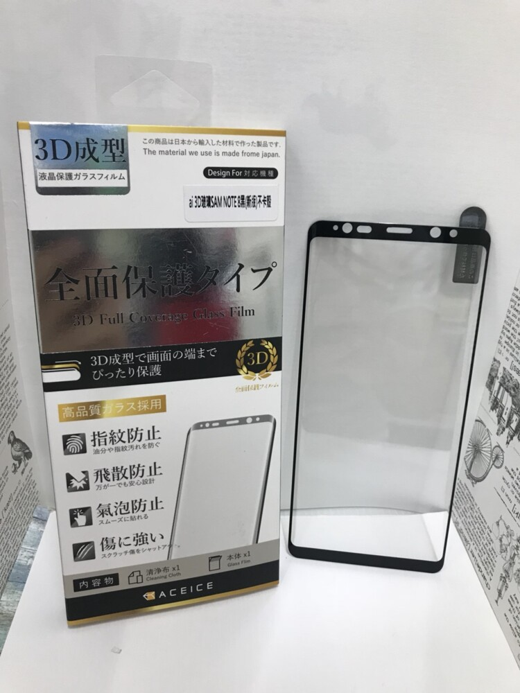 框膠3d不卡殼三星 samsung note 8/n950f/6.3吋 3d 曲面 亮面 黑色