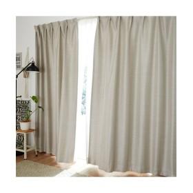 【送料無料!】光沢が美しいざっくり生地の遮光。防炎カーテン ドレープカーテン(遮光あり・なし) Curtains, 窗, 窗簾