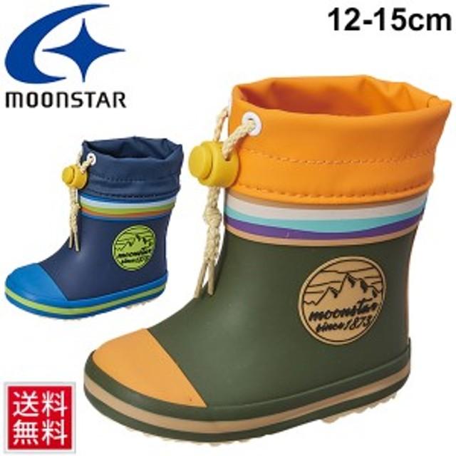 ベビー靴 ラバーブーツ 長靴 キッズ 男の子 女の子 子供靴 ムーンスター moonstar 12-15.0cm 2E幅 ベビーシューズ ながくつ 防寒 保温 雨