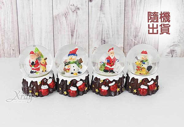 【X065579】聖誕之城水晶球(不挑款-隨機出貨),雪球/水晶球/擺飾/聖誕水晶球/交換禮物/節慶王