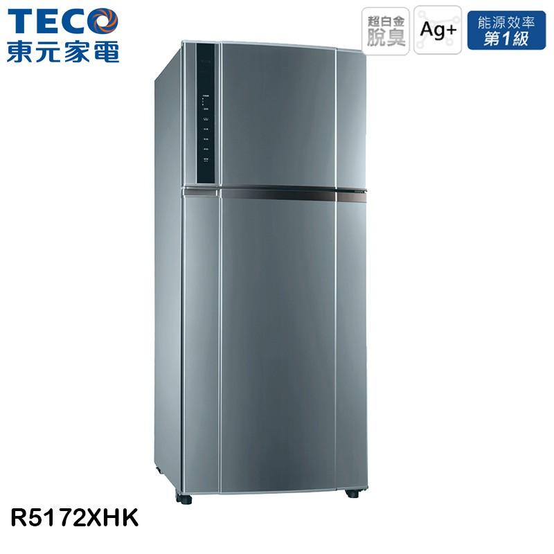 TECO 東元 508公升 變頻雙門冰箱 R5172XHK