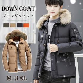ダウンジャケット コート メンズ アウター 冬服 防寒 ショート丈 帽子付き 上品 秋新作