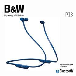 英國 Bowers  Wilkins 無線藍牙主動降噪耳道式耳機 PI3 (寶石藍/公司貨)