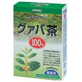 オリヒロ NLティー100% グァバ茶 2.0g×26包