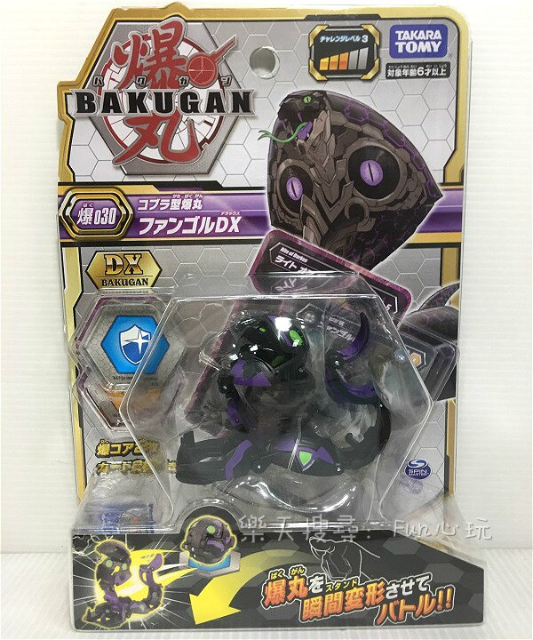 【Fun心玩】BK14482 麗嬰 日本 多美 TOMY 爆丸 BP-030 進階爆丸 猛毒巨蟒DX(闇) 益智 玩具