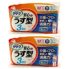 【まとめ買い】リリーフ はつらつパンツ 安心のうす型 M~L 18枚 ×2セット
