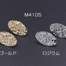 M4105-R 12個 ピアス金具 模様入りオーバルA カン付き 15×26mm 3X【4ヶ】
