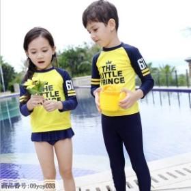 [送料無料]女の子 スクール水着 UVカット キッズ プール 水着 長袖 セットアップ 女の子 キッ キッズ水着 みずぎ 男の子 スクール水着 ガ