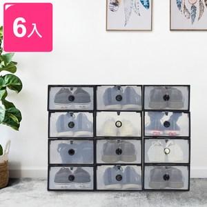 【收納職人】簡約時尚透明抽屜式可堆疊鞋盒/收納盒_6入/組