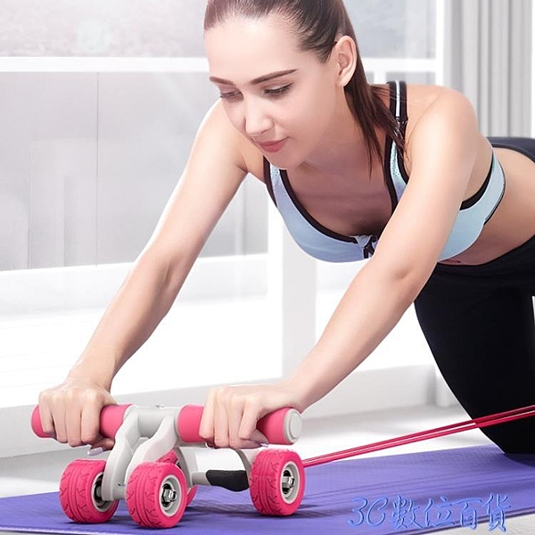 腹肌輪健腹輪家用女士男收腹健身器材  3C數位百貨