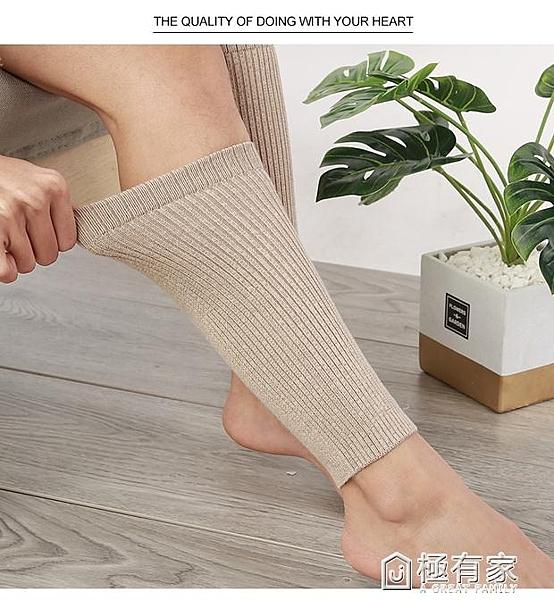 羊絨護小腿保暖男女秋冬季護腿護腳腕套關節防寒加厚護腳踝運動襪  全館鉅惠