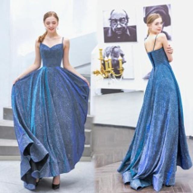 キャミ ロングドレス ブルー 華やか 演奏会ドレス 発表会 パーティードレス 二次会 お呼ばれ 成人式ドレス 20代 30代 イブニングドレス