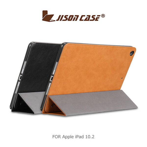 【愛瘋潮】99免運 JISONCASE Apple iPad 10.2 三折筆槽側翻皮套 支架帶筆槽