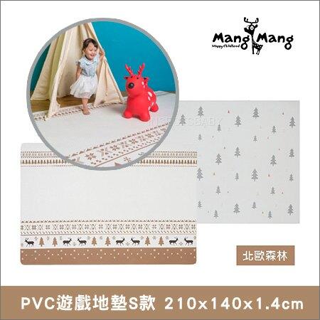 ✿蟲寶寶✿【Mang Mang 小鹿蔓蔓】地墊 雙面花色 兒童PVC遊戲地墊S款 - 北歐森林 (210x140cm)