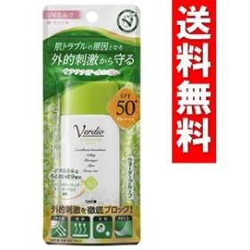 近江兄弟社 ベルディオ UV モイスチャーミルク 40g