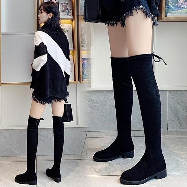 過膝長靴女秋冬新款百搭平底彈力長筒靴子5050高筒網紅瘦瘦靴