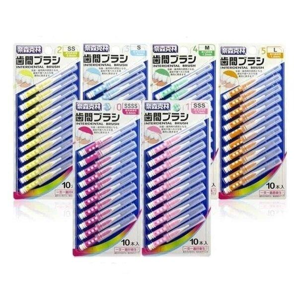 奈森克林 I型齒間刷 牙間刷 10入/卡◆德瑞健康家◆