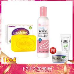 Medimix杏輝仕女全身美體組(藏紅花皂*15+杏輝私密*4)