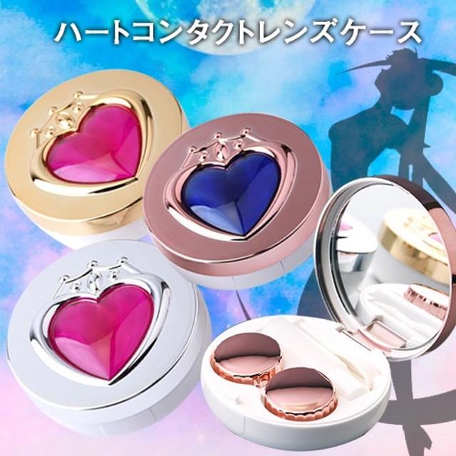 ハートダイヤモンド★SNS映え コンタクトレンズケース カラコン コンタクト ミラー付き