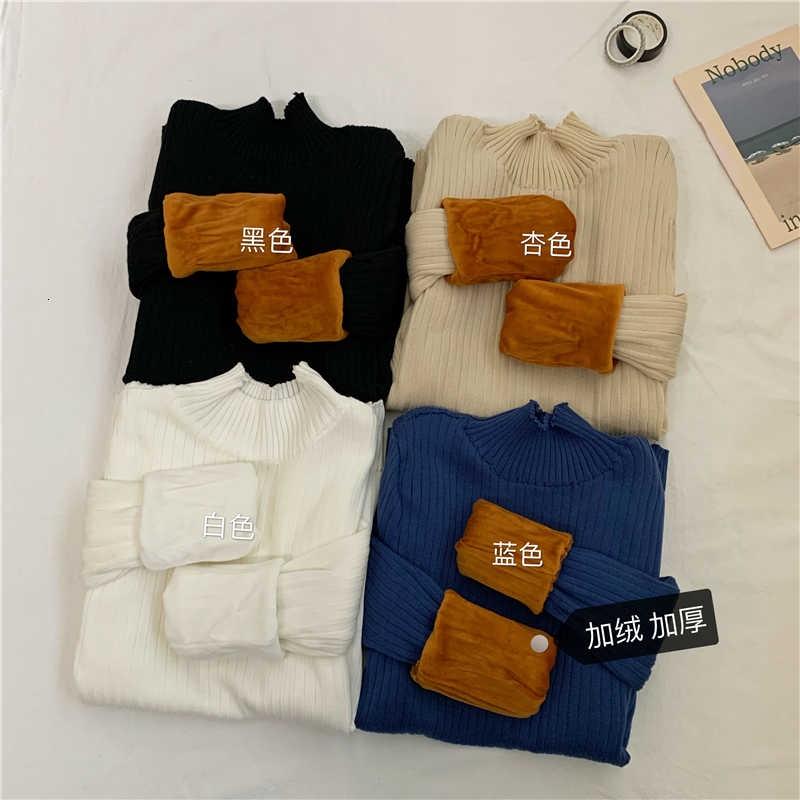 [免運]長袖針織衫 182837百搭中高領套頭毛衣刷毛加厚合身打底