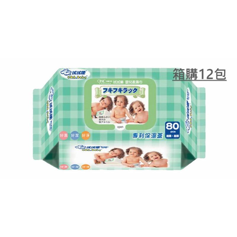《Life M》【濕紙巾】拭拭樂80抽純水加厚濕紙巾 1包/36元 1箱12包/420元 (箱購)