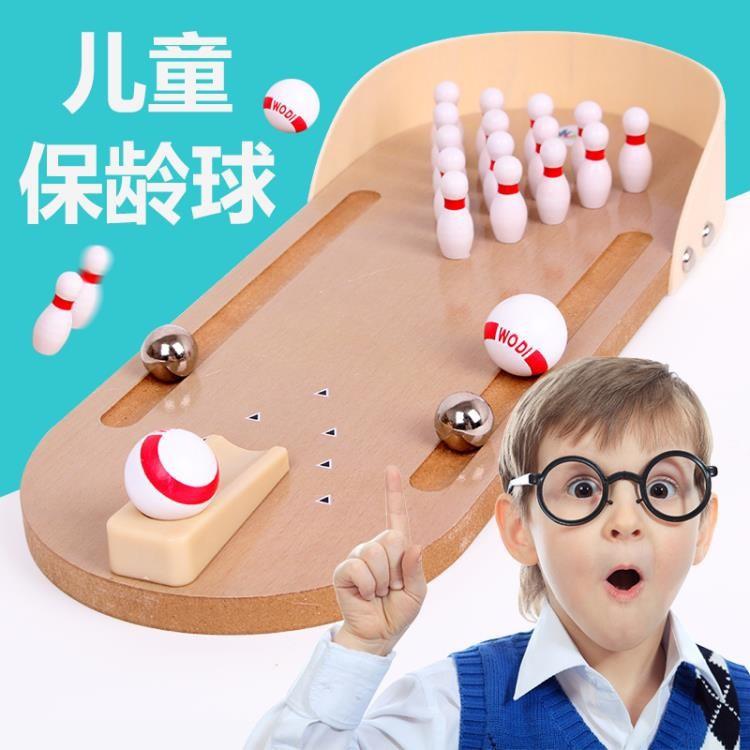 新品熱賣 保齡球玩具兒童幼兒園室內套裝迷你大號動物桌面木制實心寶寶男孩 大小號NT快速出貨