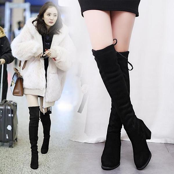 保暖加絨過膝長靴長筒靴彈力靴高筒靴高跟瘦腿女靴春秋季新款