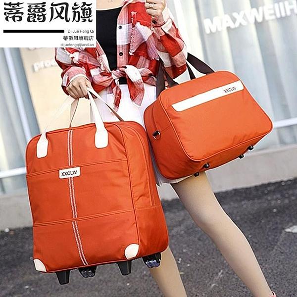 拉桿式大容量旅行包手提超大牛津布特大號行李箱打工簡單大包衣物