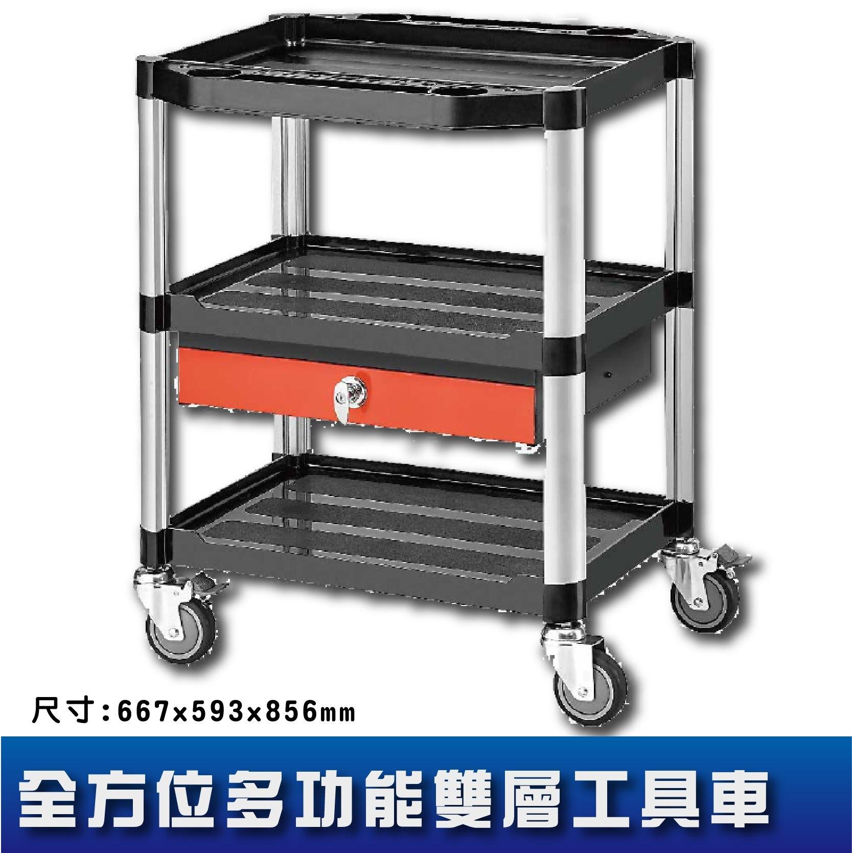 多種選擇〞KT808FA4 全方位多功能三層工具車 手推車 工作車 置物車 分層車 餐車 清潔車 房務車 服務車