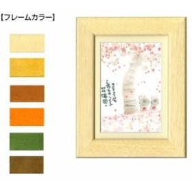 御木幽石(みきゆうせき) ポストカード額装 YM-169