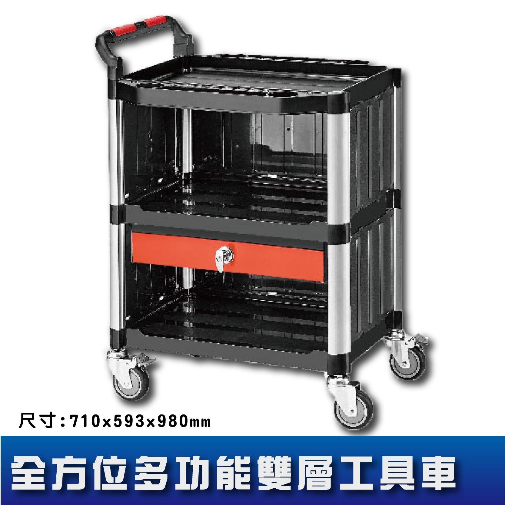 多種選擇〞KT808FB4 全方位多功能三層工具車 手推車 工作車 置物車 分層車 餐車 清潔車 房務車 服務車