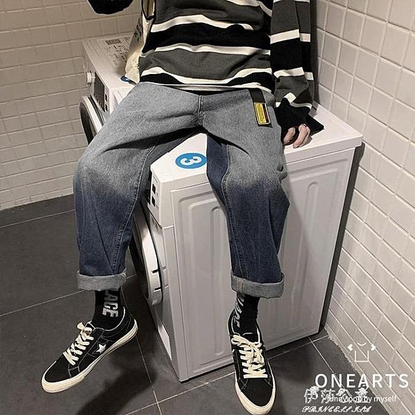 男牛仔褲冬季新款韓版潮流INS百搭休閒褲學生寬鬆闊腿直筒褲【快速出貨】