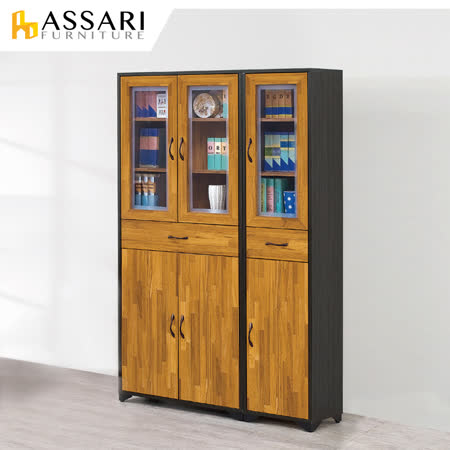 ASSARI 海灣2.6尺書櫃 寬79x深30x高187cm