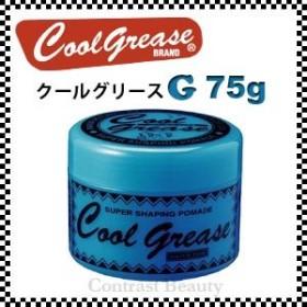 【X3個セット】 阪本高生堂 クールグリース G 87g