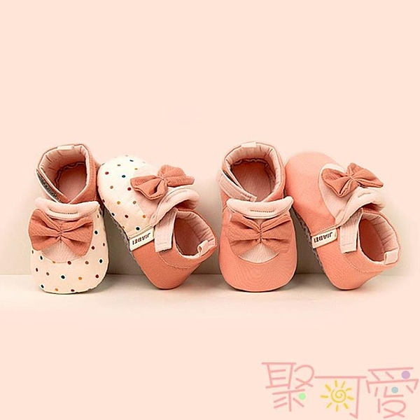 學步鞋女嬰幼兒公主鞋寶透氣寶寶秋鞋寶貝【聚可愛】