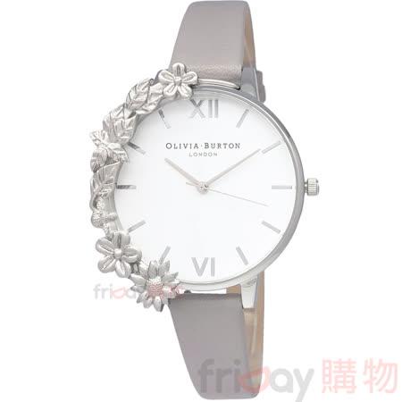 OLIVIA BURTON OB16CB05 華麗冒險 銀框可拆卸框飾 花朵蜜蜂 灰色皮帶女錶